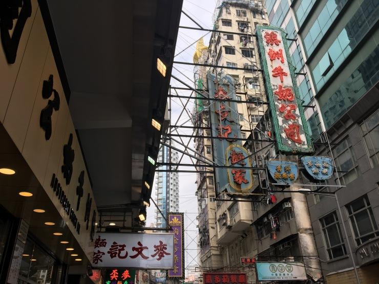HK Sign